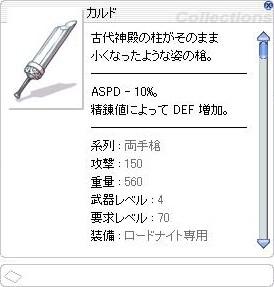 f0091459_435448.jpg