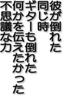 f0051668_12253215.jpg