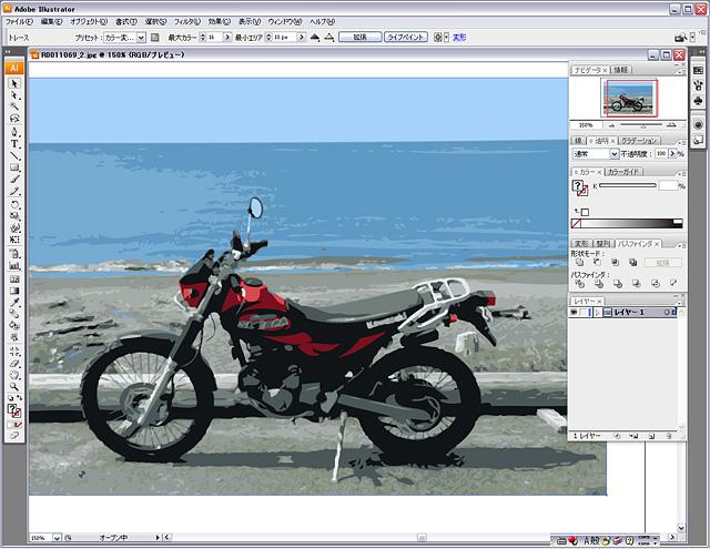 番外編3 : イラストレータのライブトレースに頼ってみる(^^;_b0006870_13214382.jpg