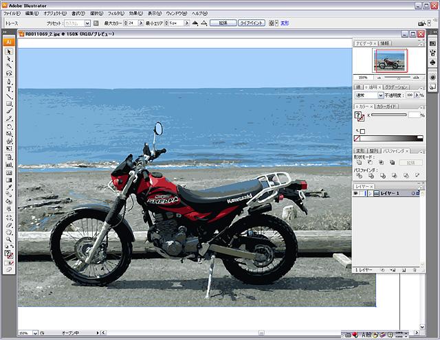 番外編3 : イラストレータのライブトレースに頼ってみる(^^;_b0006870_13221847.jpg