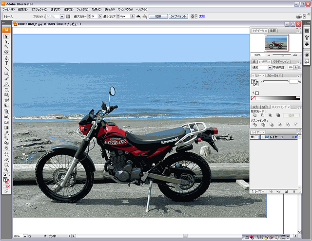 番外編3 : イラストレータのライブトレースに頼ってみる(^^;_b0006870_13223687.jpg