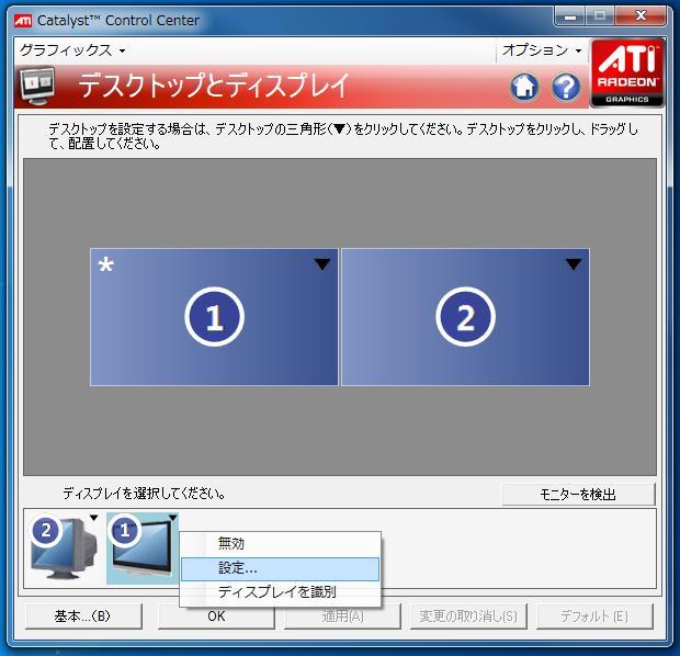 b0003577_21281243.jpg