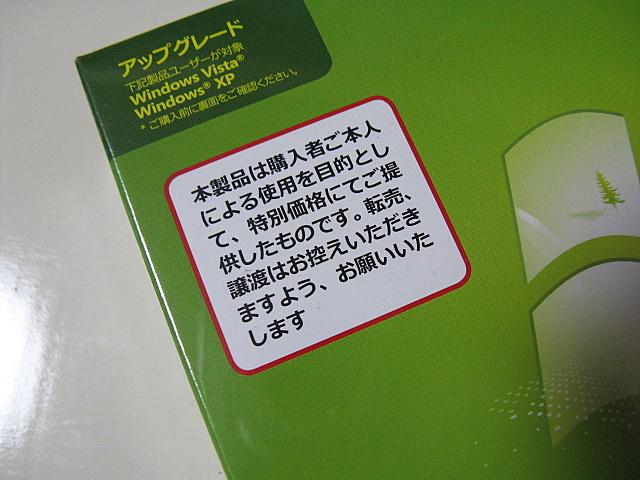 a0001281_12124027.jpg