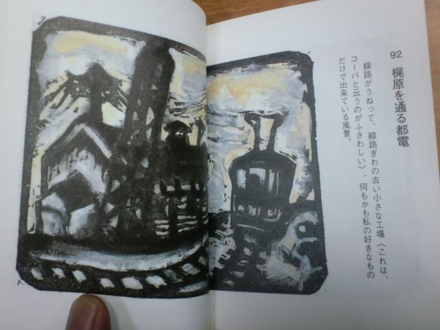 龍神座す_f0035084_18143753.jpg
