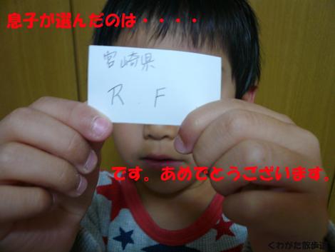 f0183484_10543989.jpg