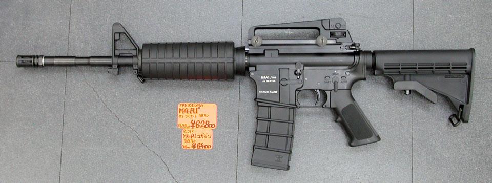 タニオコバ M4A1 とうとう入荷 ¥^o^¥_f0131995_13265696.jpg