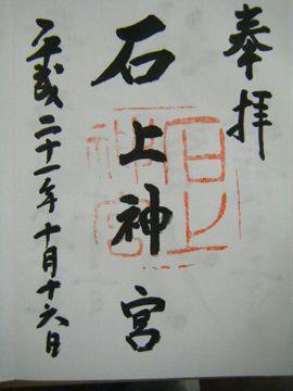 f0120102_13181464.jpg