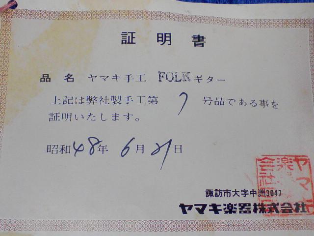 f0197703_16472166.jpg