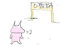 a0079605_230446.jpg