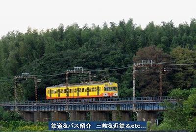 VOL,1224 『10/18 三岐線青川橋梁』_e0040714_23461199.jpg
