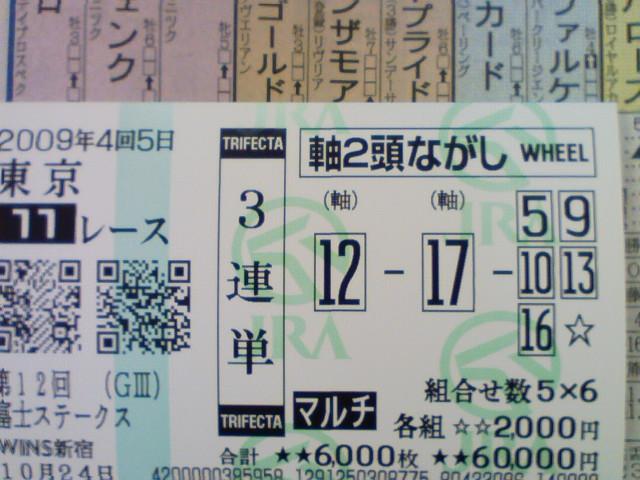 b0020017_1614792.jpg