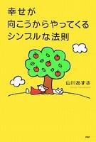 b0069918_1140366.jpg