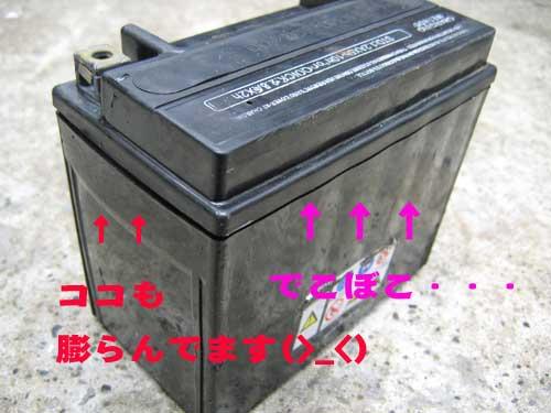 b0122023_1320117.jpg