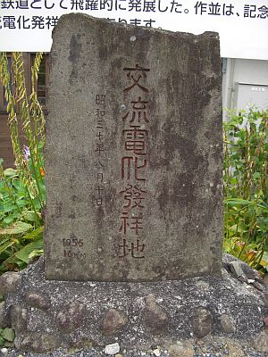 富士へ向けて、、ローカル線の旅_f0157823_14105911.jpg