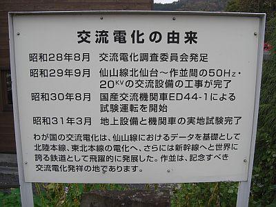 富士へ向けて、、ローカル線の旅_f0157823_1495636.jpg