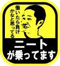 d0010128_024170.jpg