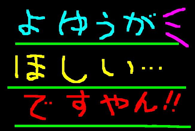 f0056935_19315359.jpg