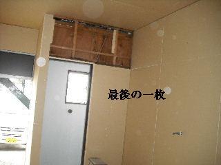 f0031037_2004261.jpg