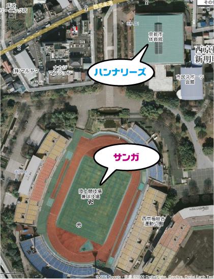 西京極球技場。_e0170538_1313152.jpg
