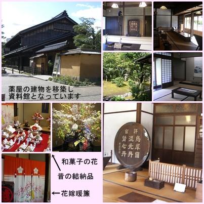 金沢観光 長町武家屋敷跡から金沢城公園と兼六園_a0084343_16302269.jpg