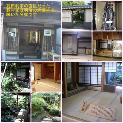 金沢観光 長町武家屋敷跡から金沢城公園と兼六園_a0084343_16455273.jpg