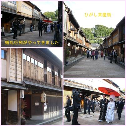 金沢観光 ひがし茶屋街 近江町市場_a0084343_2120057.jpg