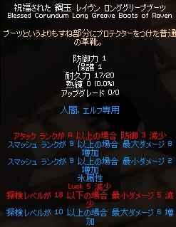 f0191443_1081164.jpg