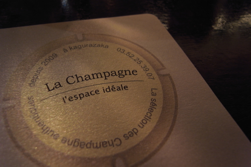 坂でシャンパン_a0006744_2057047.jpg