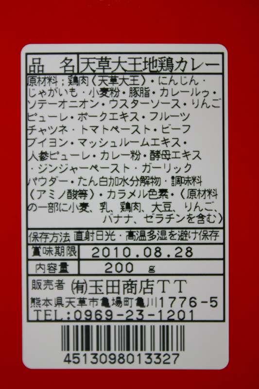 d0151746_19574610.jpg