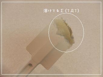 f0154756_1730292.jpg