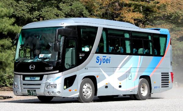 昌栄バス_e0192662_2323946.jpg