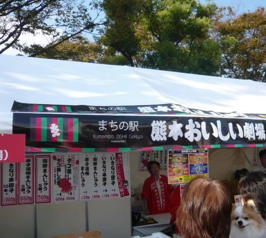 代々木で九州_c0100865_7423284.jpg