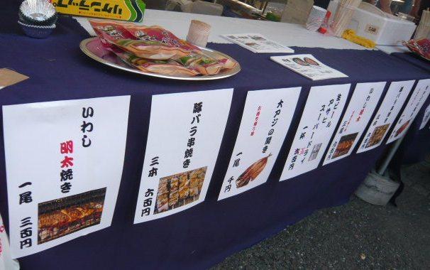 代々木で九州_c0100865_742758.jpg