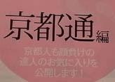 1週間♪_b0051666_103486.jpg