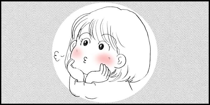 ベランダと。シロアリ☆_f0119369_23542056.jpg