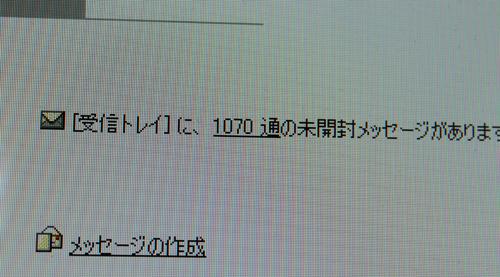 a0018671_163014100.jpg