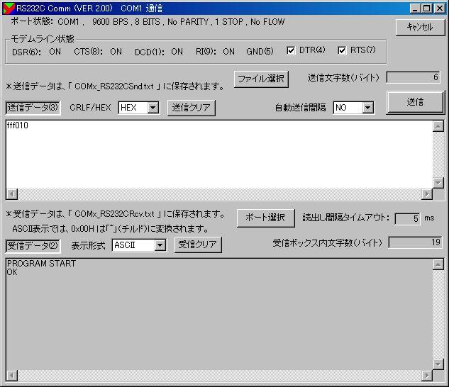 シリアル-2サーボコントローラ_d0009476_20413632.jpg