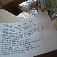 c0015579_17521650.jpg