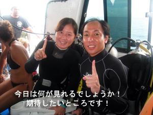 綺麗!!旬なピピ島♪_f0144385_23471375.jpg