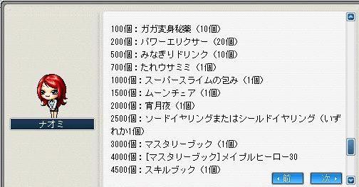 b0162992_2344448.jpg
