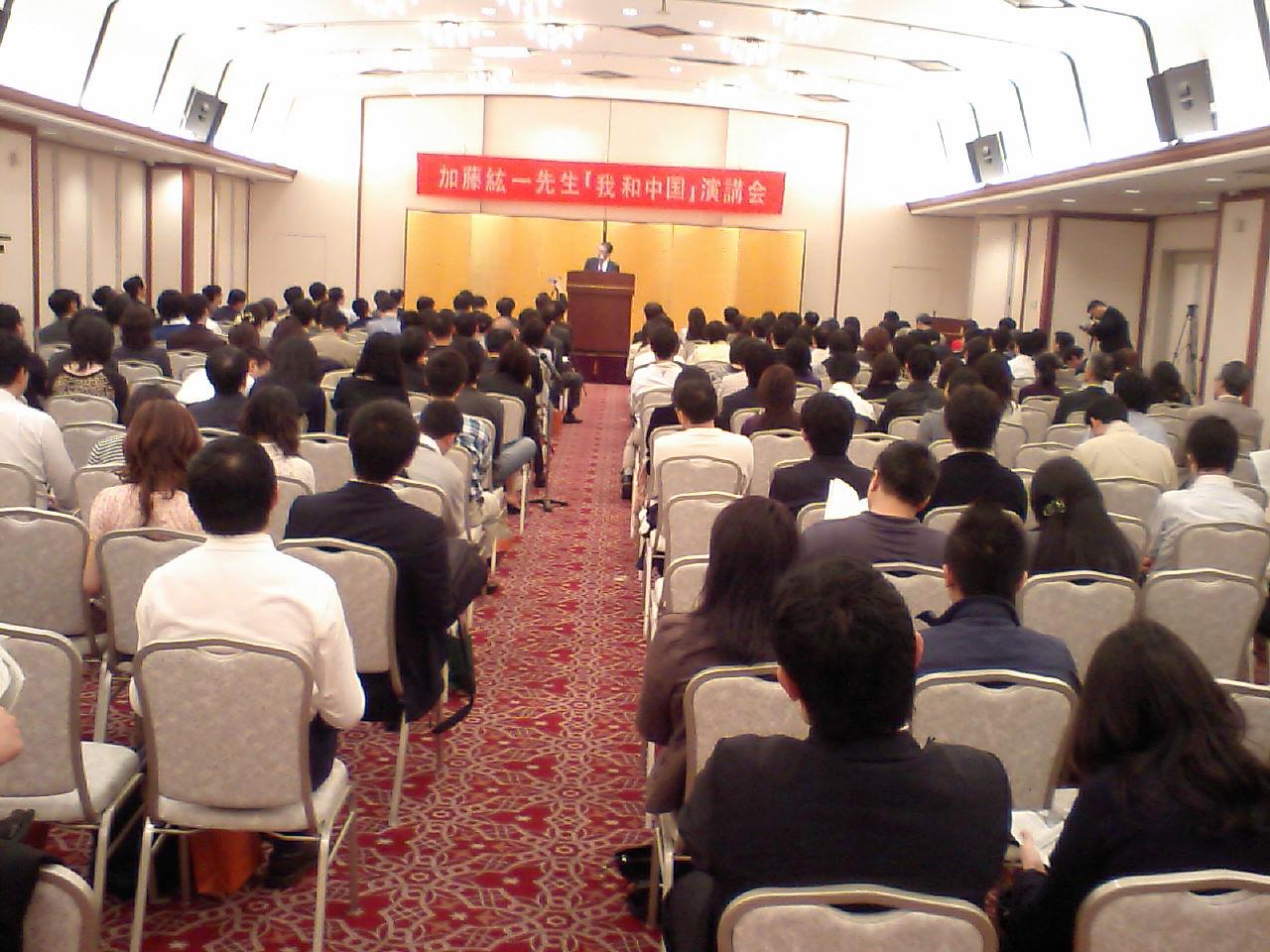 加藤紘一先生講演会東京で開催写真その8_d0027795_16594790.jpg