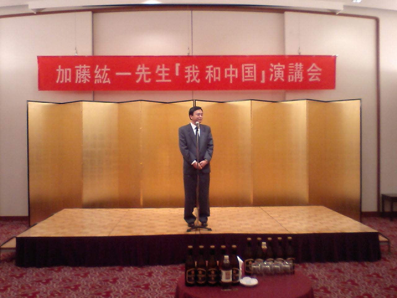 中国大使館張参事官の挨拶_d0027795_18401290.jpg