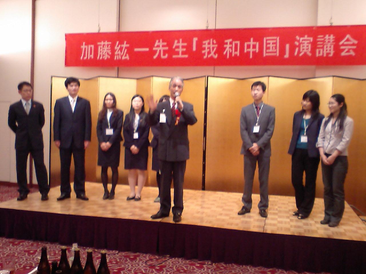 北京大学の挨拶_d0027795_19485080.jpg