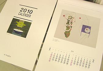 写真集とか、カレンダーとか…_f0106896_17271738.jpg