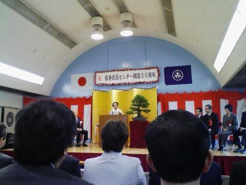 区内はイベントがたくさん_c0092197_21313714.jpg