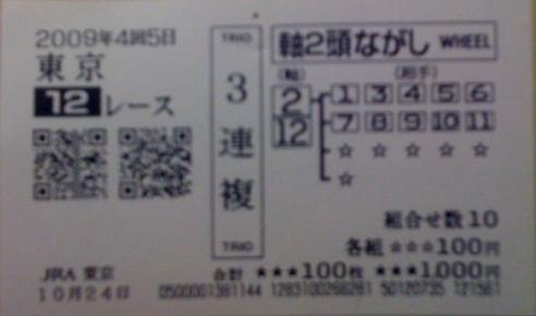 b0096101_1514179.jpg