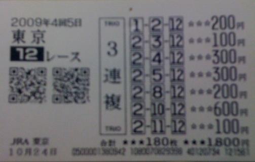 b0096101_1521741.jpg