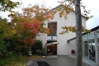 箱根ラリック美術館_d0050503_2375291.jpg