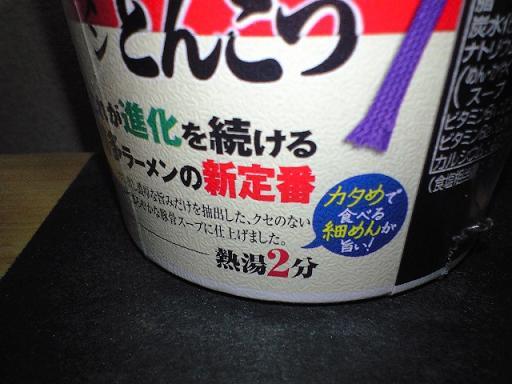a0012604_1993278.jpg