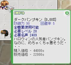 b0169804_1244458.jpg